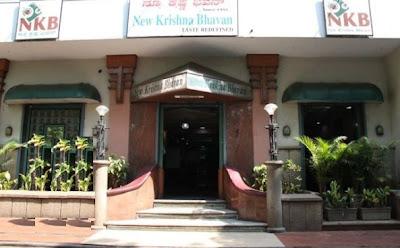 Gopika - New Krishna Bhavan's