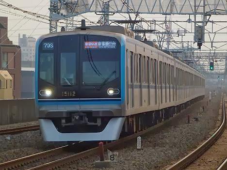東京メトロ東西線 東葉高速鉄道直通 東葉快速東葉勝田台行き 15000系