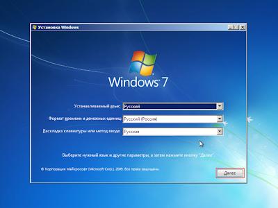 Как установить Windows 7 на компьютер или ноутбук с нуля
