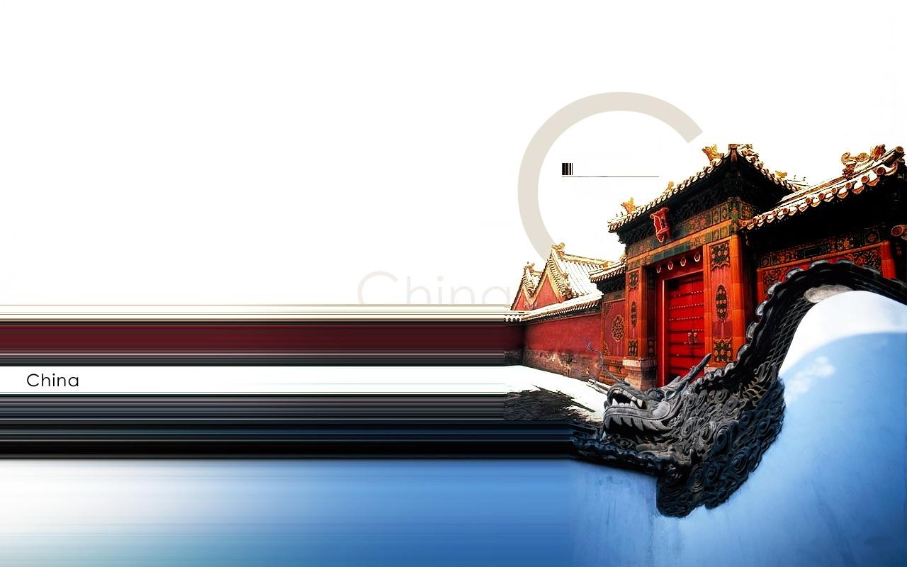 http://1.bp.blogspot.com/-eOy4nQ3Fosc/ToezevxVlzI/AAAAAAAAAbY/EREoZGytM7s/s1600/china-wallpaper-22-754387.jpg
