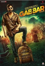Gabbar is Back (2015) [Vose]