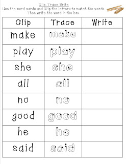 sight word word is color assessment worksheets boxes word sight sheet. Here  the by
