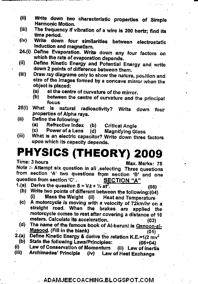 X Physics Past Year Paper - 2009