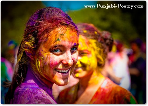 Happy Holi 2014 SMS Text Messages, Greetings and Wishes For Facebook