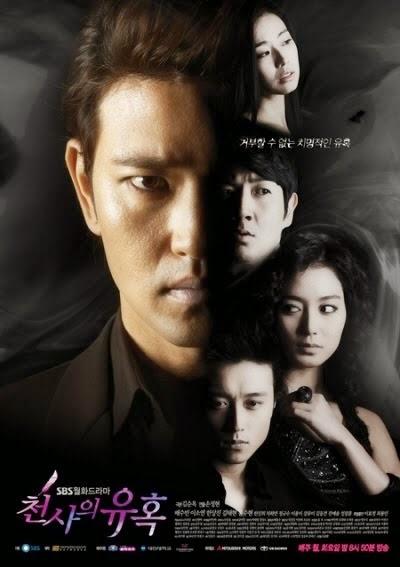 Thiên Thần Quyến Rũ - Temptation of an Angel (2009)