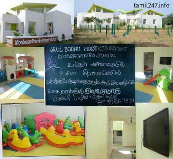 Arul Bodhi montessori Free kintergarten education in tamilnadu, ilavasa kalvi