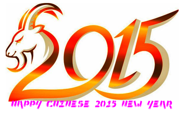 chinese new year 2015 greetings