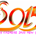 Chinese new year 2015 sms greeting message for Whatsapp