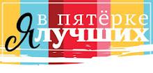задание №1-2013