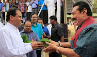 Mahinda prepared to perceive Maithri's administration
