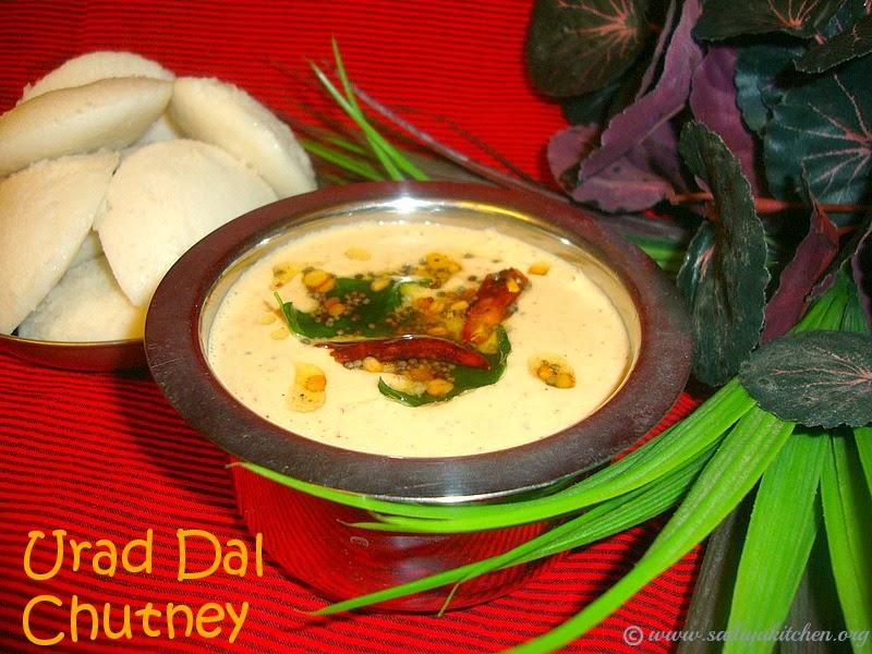 images for Urad Dal Chutney Recipe / Ulunthu Chutney Recipe / Ulutham Paruppu Chutney Recipe / Minapa Pappu Pachadi