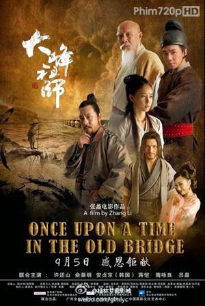 Once Upon A Time In The Old Bridge 2014 poster