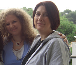Luigina ed io