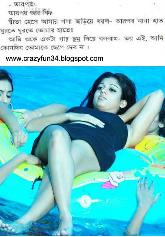 golpo bangla choti online the largest bangladeshi kolkata bangla ...