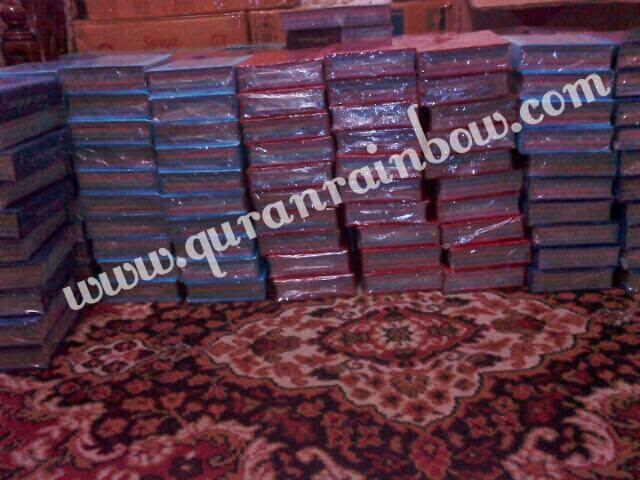 Rainbow Quran USA, Rainbow Quran in USA, Rainbow Quran Canada, Rainbow Quran in Canada, Wholesaler Rainbow Quran