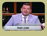 برنامج حصلت قبل كده مع طونى خليفة حلقة يوم الأحد 29-5-2016