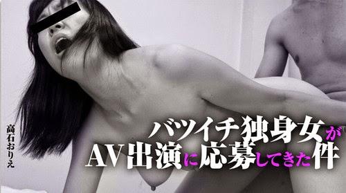 HEYZO 0778 Orie Takaishi