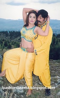 All Hot Photos of Pashto actress Sono Lal and Shahid Khan.