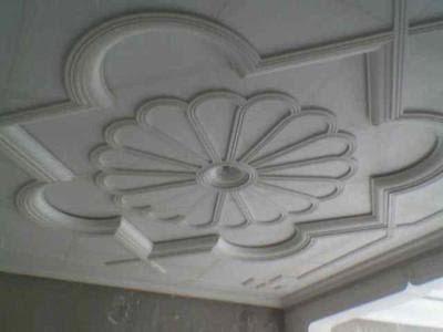D coration platre maroc el jadida 2014 platre marocain for Decoration faux plafond en algerie
