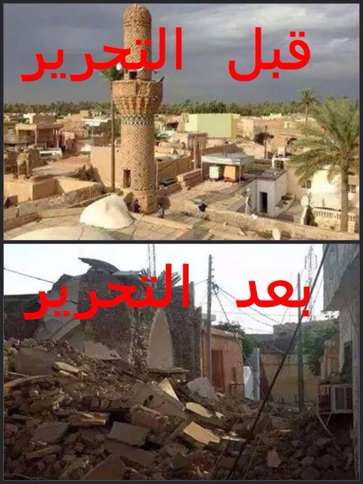 عندما تستمر احتفالات الحكومة الرافضية بالذكرى 12 لاحتلال العراق