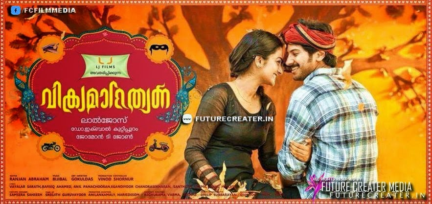 Vikramadithyan Review