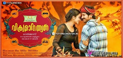 Vikramadithyan Review | Vikramadithyan Theater list