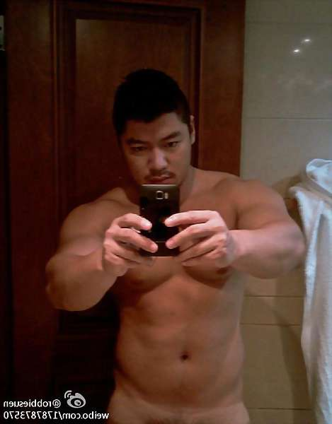 image of asian gay porn muscle