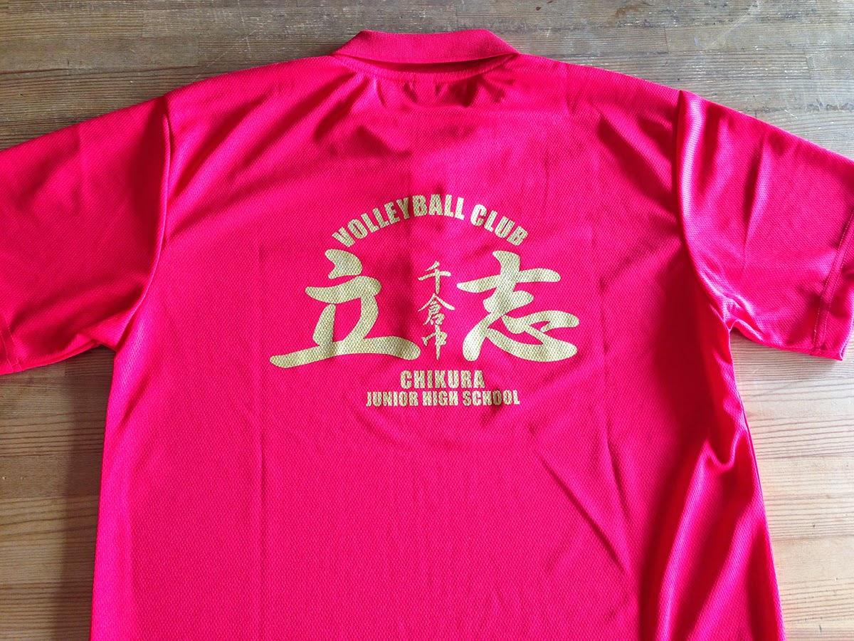 南房総 オリジナルTシャツならお任せ下さい!