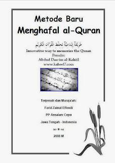 ebook al quran, cara menghafal alquran dengan mudah