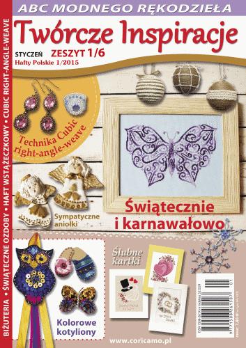 http://www.coricamo.pl/set,92768,hp-tworcze-inspiracje.htm