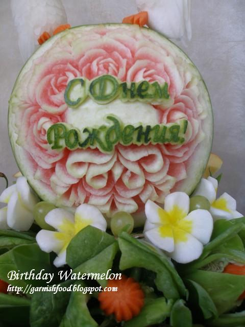 happy birthday watermelon carving