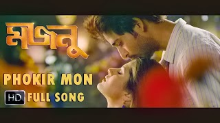 download song of kolkata movie