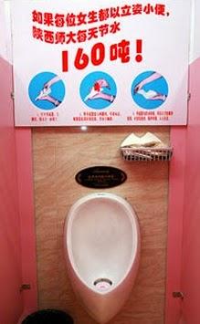 orinar-pie-urinario