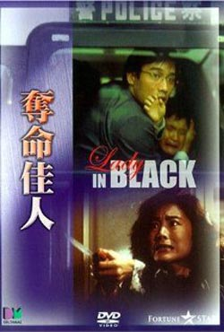 Lady in Black (1987)