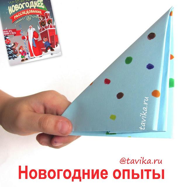 новогодние опыты и эксперименты для детей