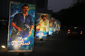 Gopala Gopala audio launch-thumbnail-3