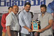 Romeo audio platinum disk function-thumbnail-15
