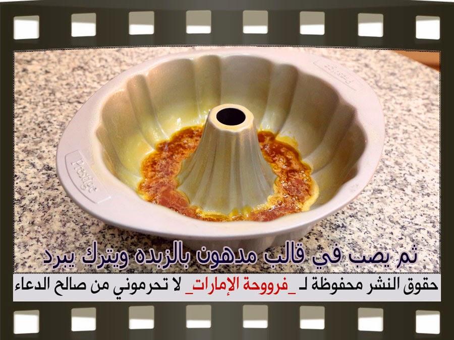 http://1.bp.blogspot.com/-eSSSqetkhl8/VWW2JvsZbzI/AAAAAAAAN_w/Y42wD0q3TSs/s1600/7.jpg