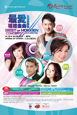 Best of Hokkien Concert Live in Genting