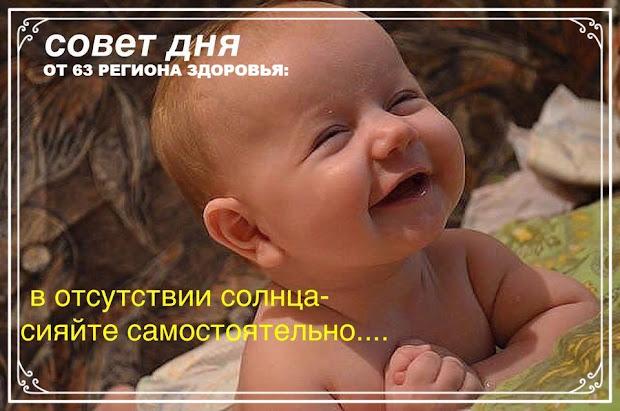 Улыбайтесь,друзья,улыбайтесь!Улыбка даёт возможность реже посещать аптеку!