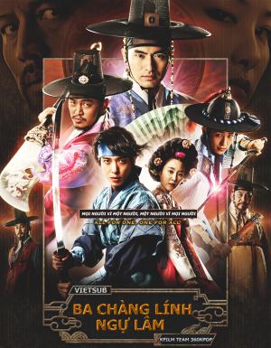 Ba Chàng Ngự Lâm (The Three Musketeers)