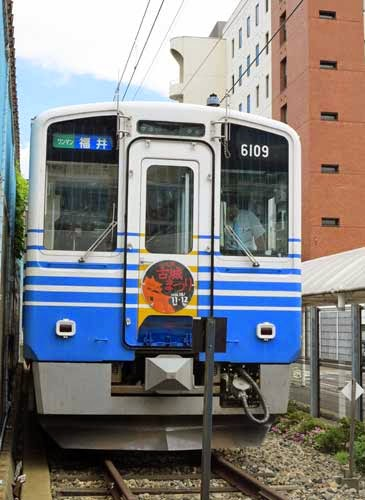 Echizen Railway train at Fukui Station
