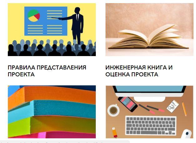 Школьные проекты