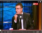 برنامج بوضوح مع عمرو الليثى --  حلقة يوم الأحد 28-9-2014