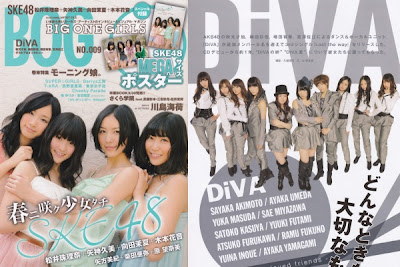 BIG ONE GIRLS No.009 SKE48 DiVA