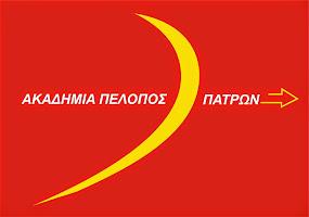 ΟΜΑΔΑ ΠΑΡΑΔΟΣΙΑΚΗΣ & ΟΛΥΜΠΙΑΚΗΣ ΤΟΞΟΒΟΛΙΑΣ