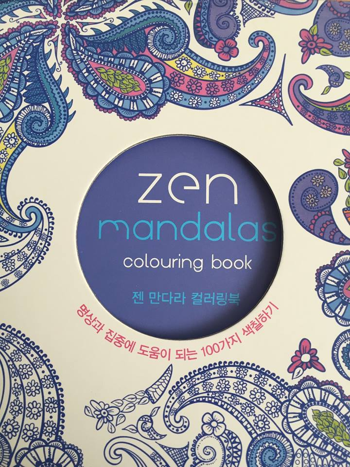 Did A Review Already Itss One Of My Favourite Look Out The On 100 Mandalas Etincelants Happy Colouring Everyone