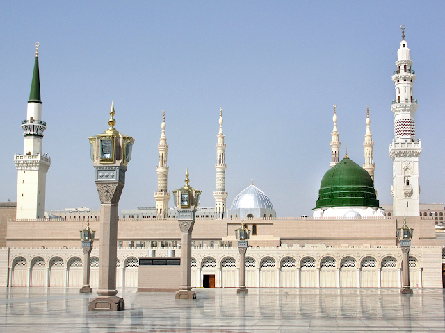 Mosque of the Prophet Muhammad Madinah Collections