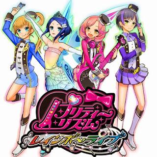 Pretty Rhythm: Rainbow Live Sub Indo [Tamat]