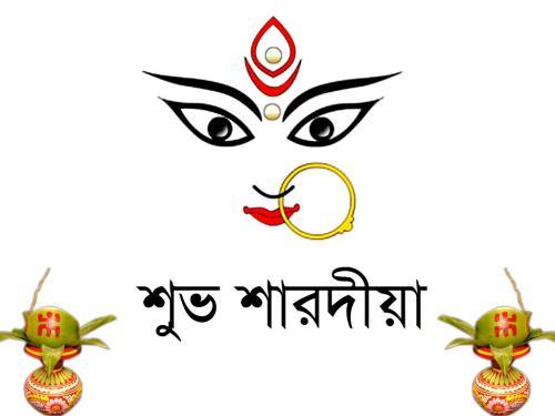 Happy Dussehra/ Durga Puja 2015_3